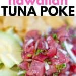 Hawaiian Poke pinterest image