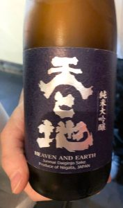 Brown bottle of sake with black label and Japanese characters